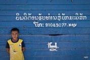 Sud_Laos_janvier2017_109