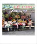 Cho Hoa Ho Thi Ki 2021-02-06-08-59-58