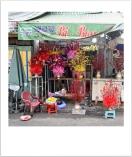 Cho Hoa Ho Thi Ki 2021-02-06-09-03-46